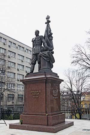 Споменик Цару Николају