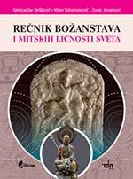 RECNIK-Bozanstava_korice_prednja_NBS